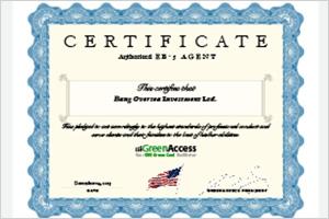 美国Green Access区域中心授权书
