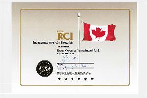 加拿大RCI基金授权书