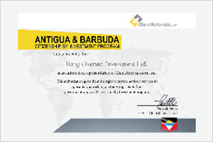 安提瓜政府指定代理授权证书